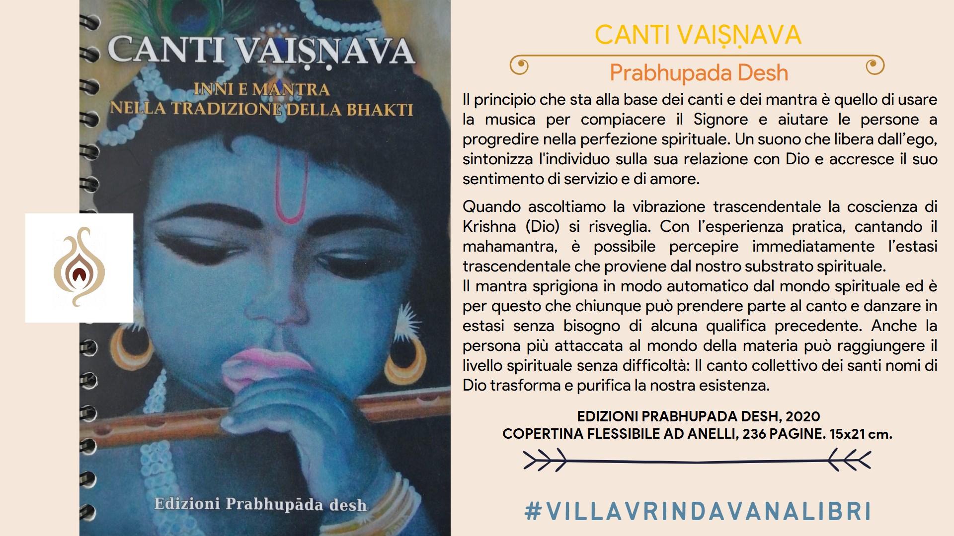 Canti Vaishnava